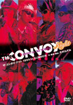 THE CONVOY Night 1999 in SUMMER(DVD)