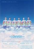 vol.23『雲のゆくえ』再演