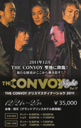THE CONVOY Night 2011