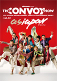 vol.32『asiapan』
