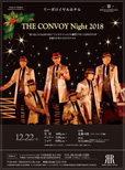 THE CONVOY Night 2018