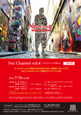 Nez Channel vol.4 〜ドレスコードはRed〜 大阪公演