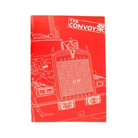2001年「THE CONVOY 祭」