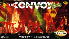 THE CONVOY Night in X'mas '98 & '99