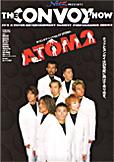 vol.17『ATOM2』