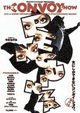 vol.20『PENGUINZA』