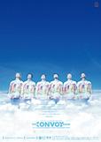 vol.21『雲のゆくえ』