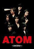 vol.24『韓国版「ATOM」』