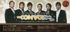 THE CONVOY Night 2008
