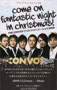THE CONVOY Night 2009