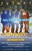 THE CONVOY Night 2010