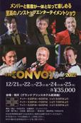 THE CONVOY Night 2012