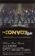 THE CONVOY Night 2014