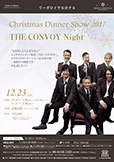 THE CONVOY Night 2017