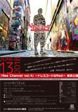 Nez Channel vol.4 〜ドレスコードはRed〜 東京公演
