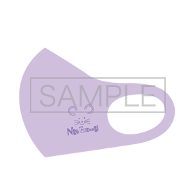 コンボイオリジナルマスク(Nez Channel)・薄紫に濃紫字